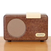 burr walnut simple music player for dementia